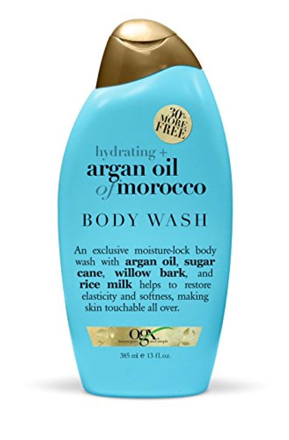 疑問を超えてバー警察Organix Body Wash Moroccan Argan Oil 385 ml (Hydrating) (並行輸入品)