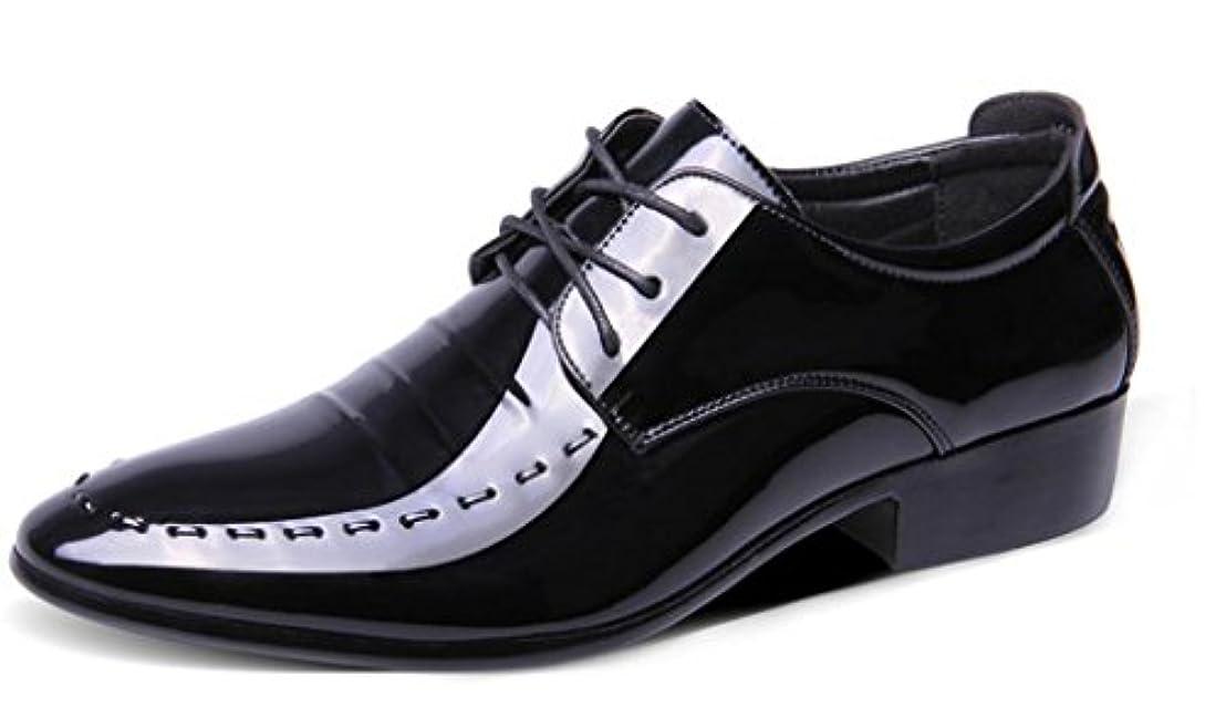 バンドル戦う軽食GuDeKeメンズ 靴 レースアップ ビジネス シューズ 通勤 通学 卒業式 結婚式 紳士靴 レザー 靴 軽量 防水 ファッション シューズ ロングノーズ