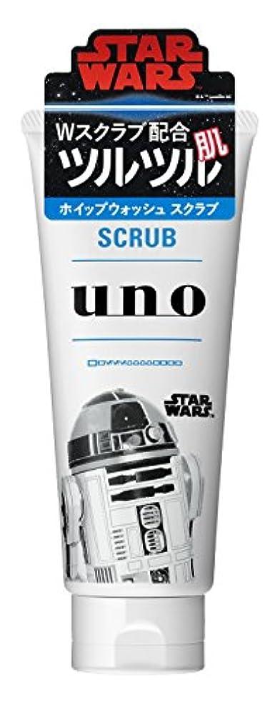 理容師従う効果ウーノ ホイップウォッシュ (スクラブ) 洗顔料 130g スターウォーズコラボ R2-D2