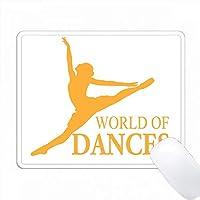 オレンジ色のグランドジェットバレリーナを持つダンスの世界 PC Mouse Pad パソコン マウスパッド