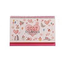 Schoolsupply 2017Monthly DeskpadカレンダーLovelyカレンダー