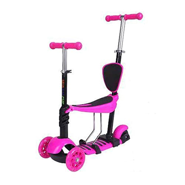 子供用スクーター、自転車、調節可能、押し込み式、子供用自転車、多機能 ( Color : Pink )