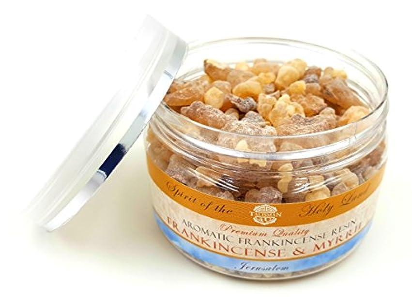 ぜいたくうめき漏れ100 %有機自然Frankincense樹脂TearsエルサレムIncense inボックス3.5 Oz