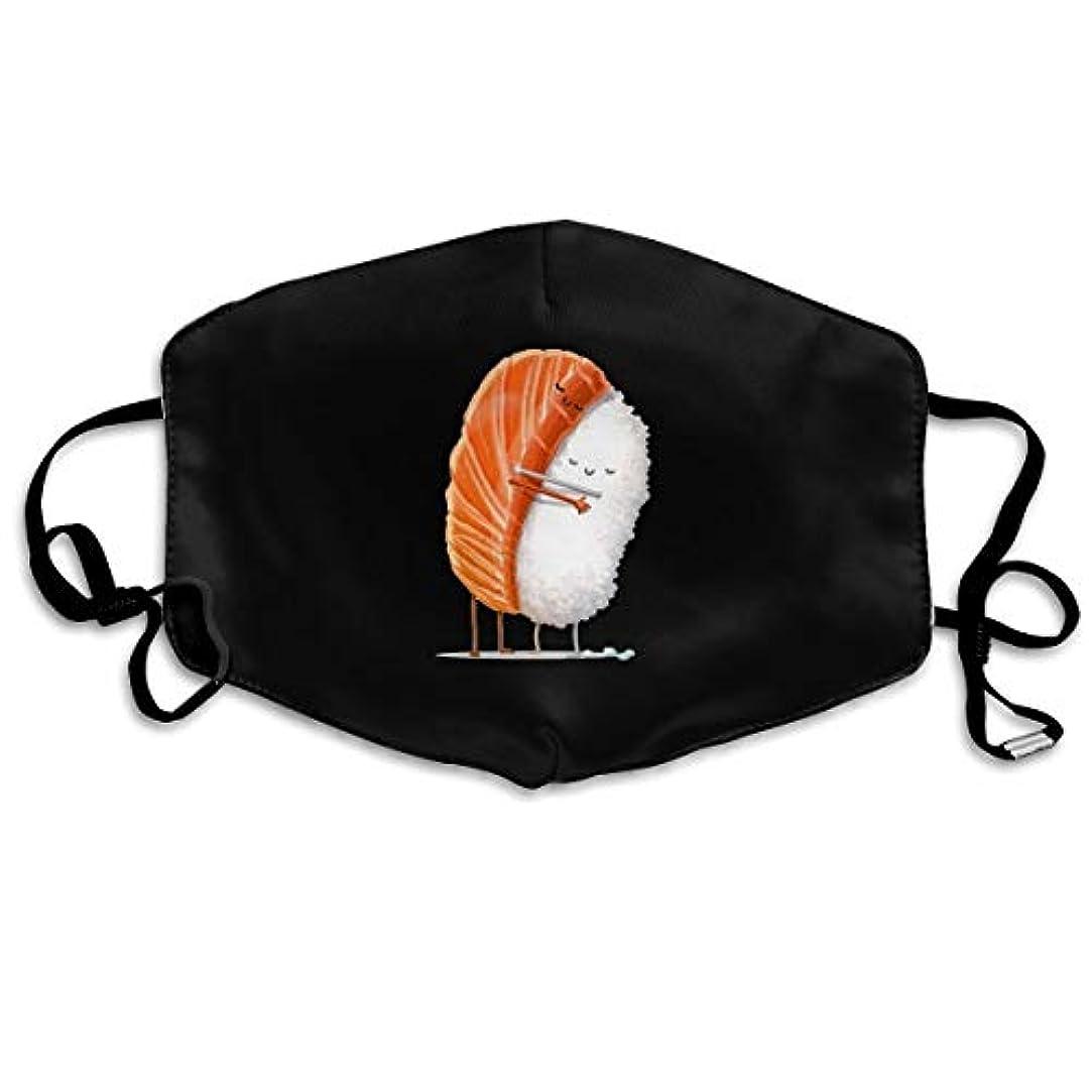威する憂慮すべきカトリック教徒Morningligh すし 抱擁 マスク 使い捨てマスク ファッションマスク 個別包装 まとめ買い 防災 避難 緊急 抗菌 花粉症予防 風邪予防 男女兼用 健康を守るため