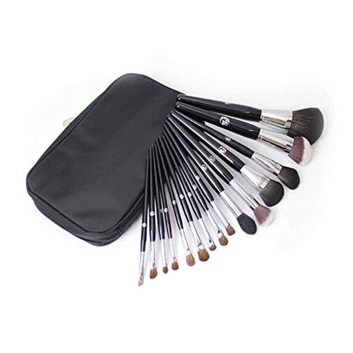 減少北方感謝XIAOCHAOSD メイクブラシ、15個のメイクブラシ、美容ツールのフルセット、キャンバス収納袋付きプロフェッショナルメイクアップセット、簡単に運ぶために (Color : Black)