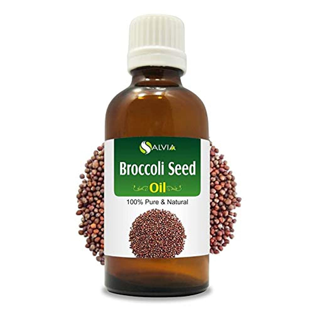 つば行くかき混ぜるBroccoli Seed Oil (Brassica oleracea var. italica) 100% Natural Pure Undiluted Uncut Carrier Oil 100ml