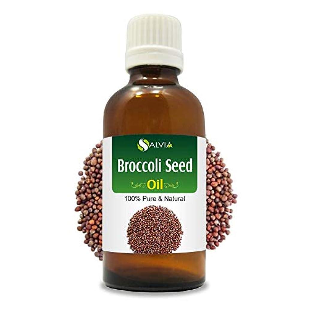 ことわざ独創的グレーBroccoli Seed Oil (Brassica oleracea var. italica) 100% Natural Pure Undiluted Uncut Carrier Oil 100ml
