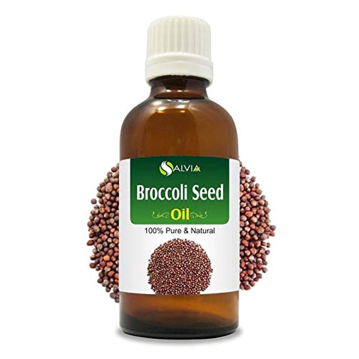 故意の陰気フィドルBroccoli Seed Oil (Brassica oleracea var. italica) 100% Natural Pure Undiluted Uncut Carrier Oil 100ml