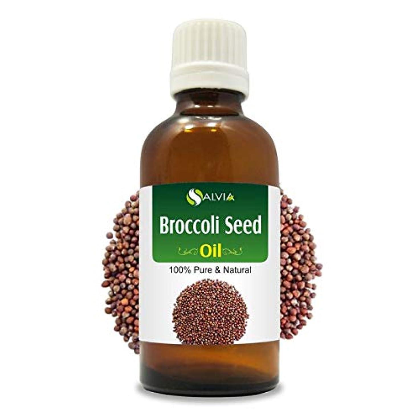 コカイン郊外目覚めるBroccoli Seed Oil (Brassica oleracea var. italica) 100% Natural Pure Undiluted Uncut Carrier Oil 100ml