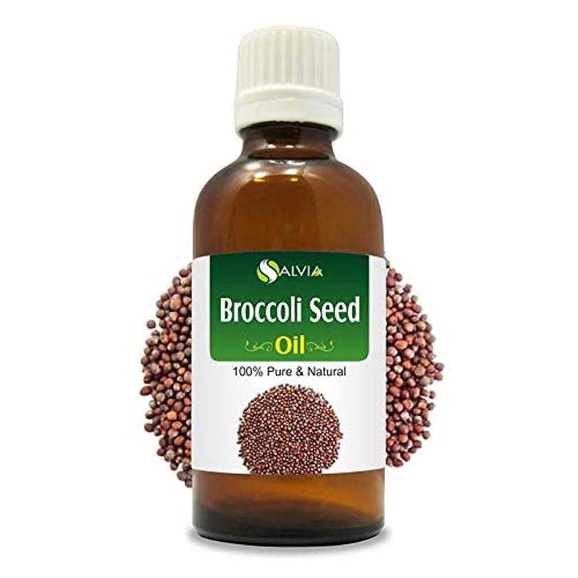 派手揮発性細菌Broccoli Seed Oil (Brassica oleracea var. italica) 100% Natural Pure Undiluted Uncut Carrier Oil 100ml