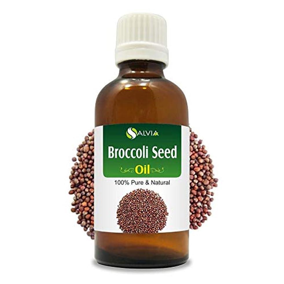 スノーケルホラー松の木Broccoli Seed Oil (Brassica oleracea var. italica) 100% Natural Pure Undiluted Uncut Carrier Oil 100ml