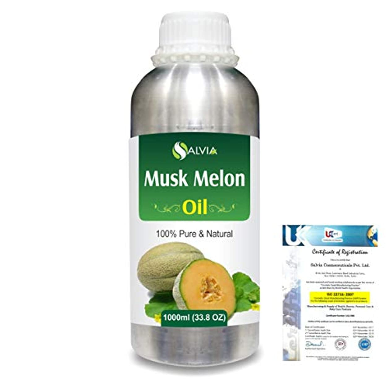 側溝スラッシュ該当するMusk Melon (Cuvumis Melon) 100% Pure Natural Carrier Oil 1000ml/33.8fl.oz.