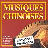 Musiques Chinoises (Instruments Tra