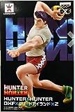ハンター×ハンター DXF×グリードアイランド×2 レイザー(単品) HUNTER×HUNTER