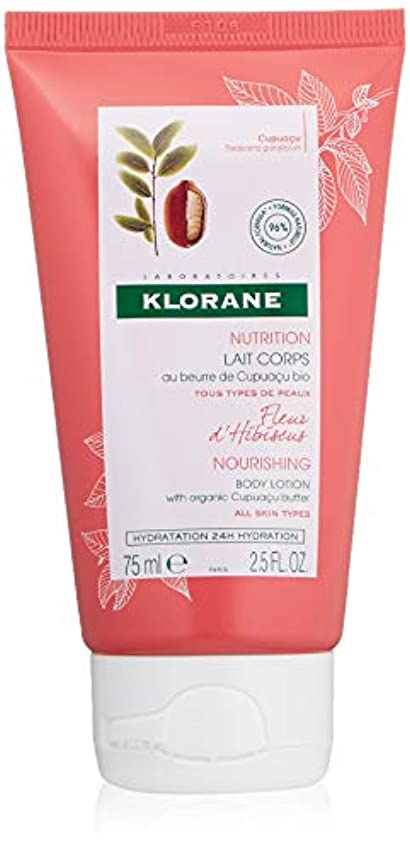 主に体系的にガスKlorane Nutrition Body Milk Hibiscus Flower 75ml
