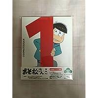 おそ松さんBlu-ray 第一松 1巻 初回限定版 カラ松 一松