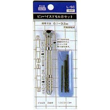 ミネシマ ピンバイスドリル刃セット L-5C