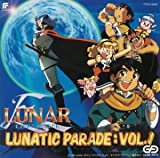 ルナティックパレード(1)