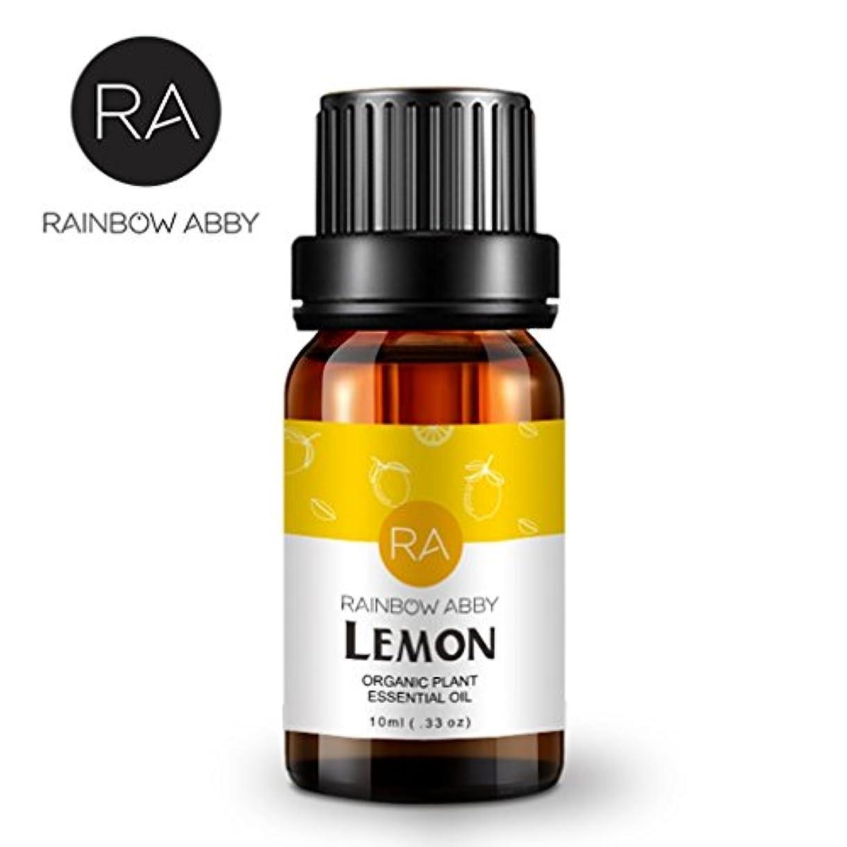 リテラシーニンニク道徳RAINBOW ABBY 精油 アロマテラピー ナウ ピュア 有機 精油 セット ディフューザー用 レモン