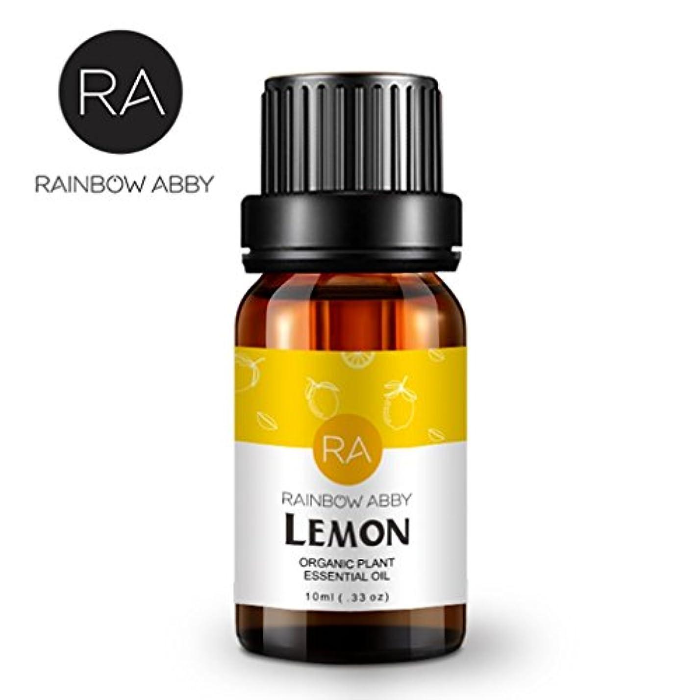 シーボード布廃止RAINBOW ABBY 精油 アロマテラピー ナウ ピュア 有機 精油 セット ディフューザー用 レモン
