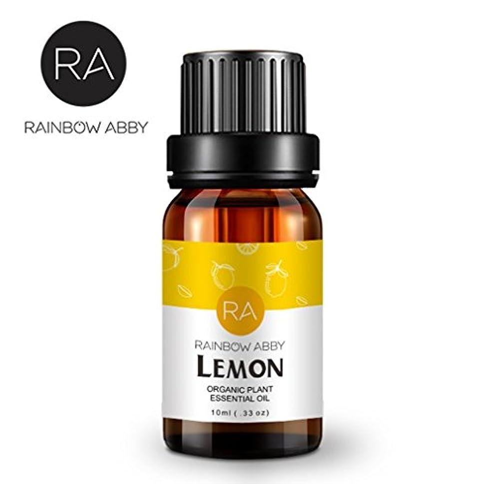 RAINBOW ABBY 精油 アロマテラピー ナウ ピュア 有機 精油 セット ディフューザー用 レモン