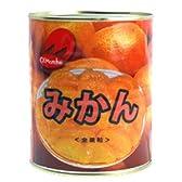 みかん(特)M缶 2号缶