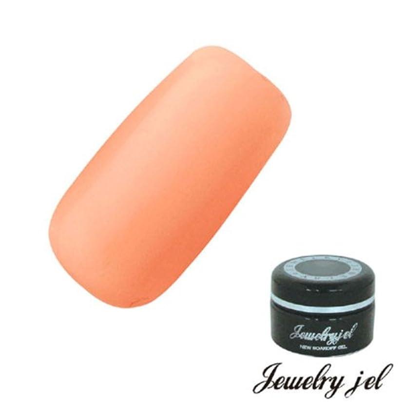 これら道路服ジュエリージェル ジェルネイル カラージェル NP101 3.5g ピンク マット UV/LED対応  ソークオフジェル マットな肌ピンク