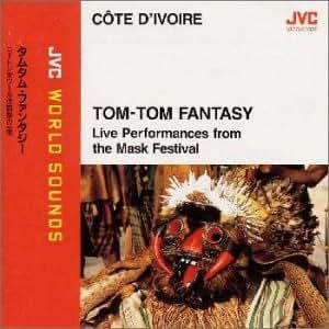〈アフリカの太鼓2〉タムタム・ファンタジー~コートジボワール仮面祭りの一夜