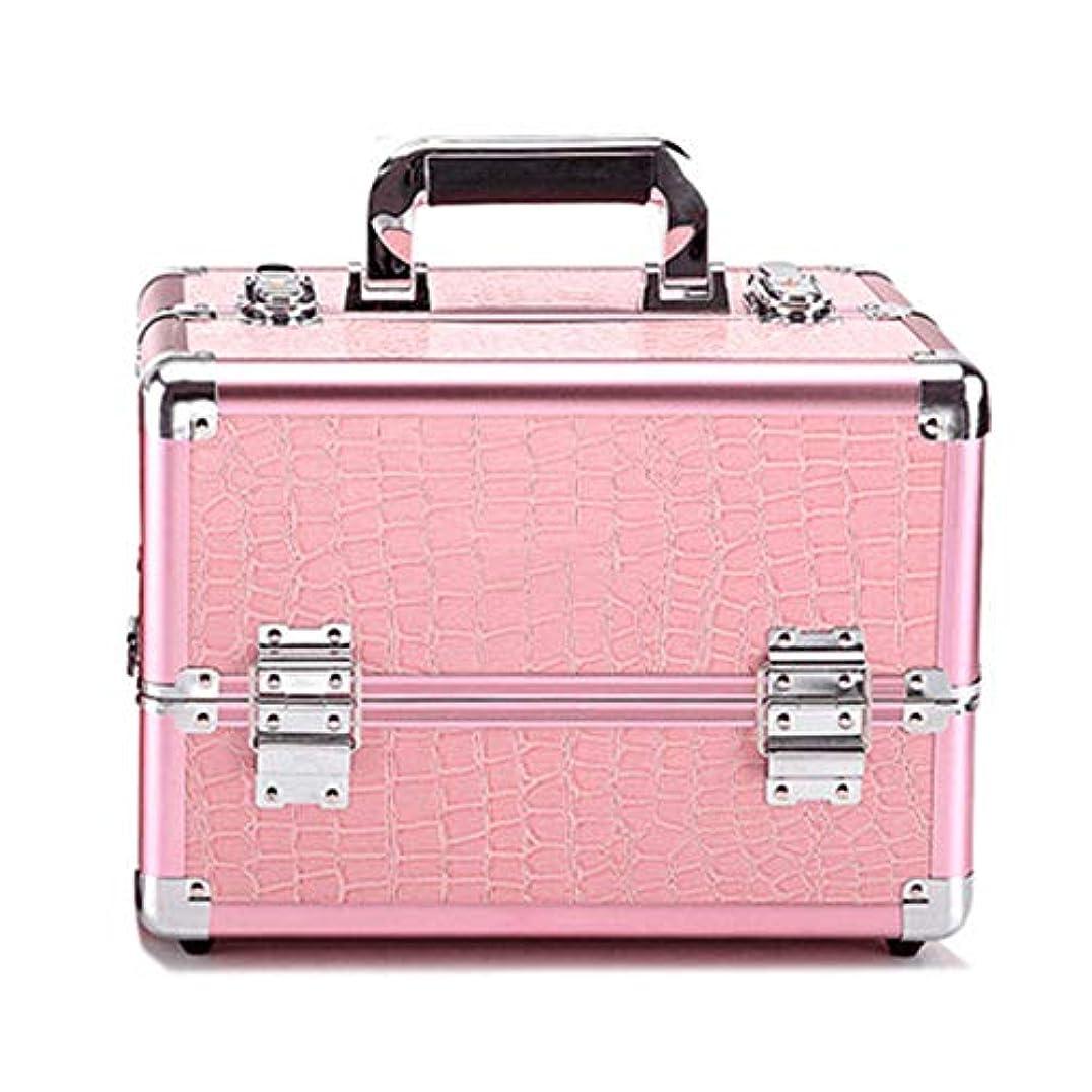 ヘア年齢害化粧オーガナイザーバッグ プロフェッショナルアルミの美容ケースは、ネイル化粧箱ベニチオオーガナイザーのワニパターンをメイクアップ 化粧品ケース (色 : Pink(M))