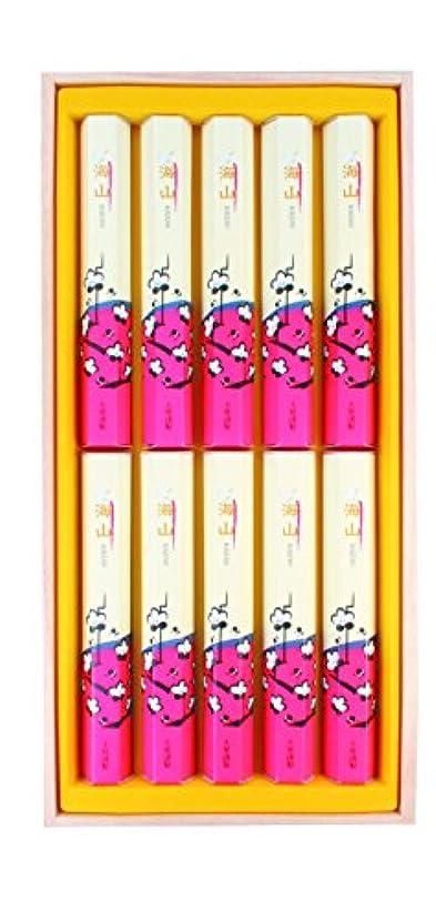 ポールミュージカルパーティー淡路島「大発」のお線香 海山 10束入り 進物用 桐箱入り