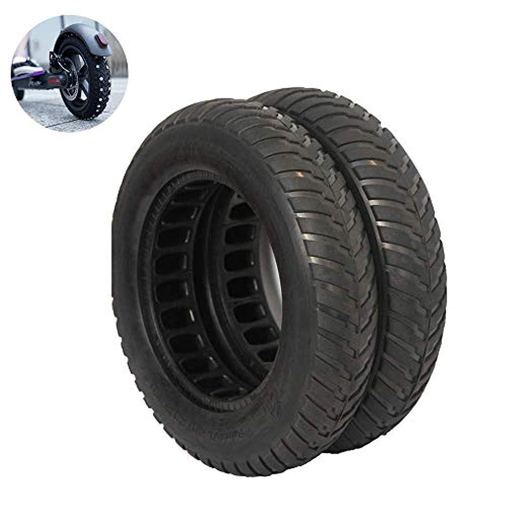 有効な誤解を招くがっかりする電動スクータータイヤ、10インチ10X2.125ソリッドハニカムタイヤ、耐摩耗性および耐パンク性、メンテナンスフリー、電動スクーターアクセサリー、2個
