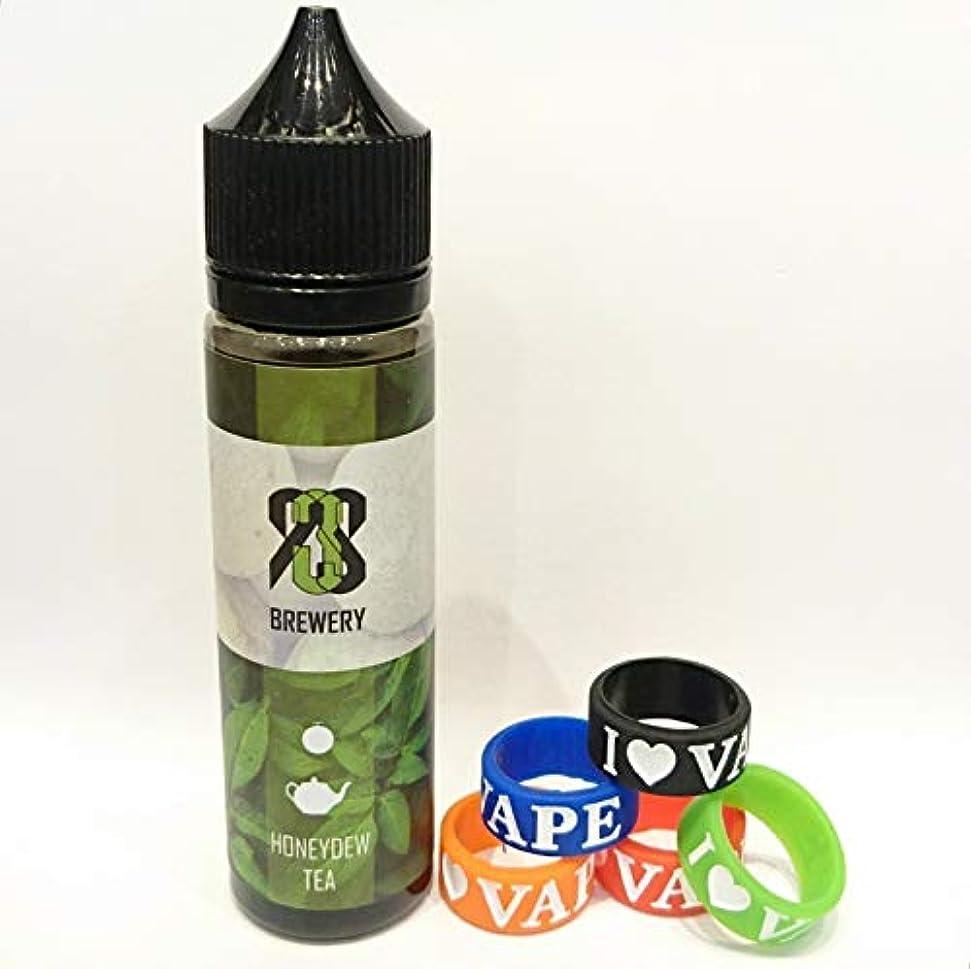 不完全なあなたが良くなります肌電子タバコ 93's BREWERY (93's ブルワリー) Honeydew Tea (ハニーデューティー) 60ml オリジナルVAPEバンド付