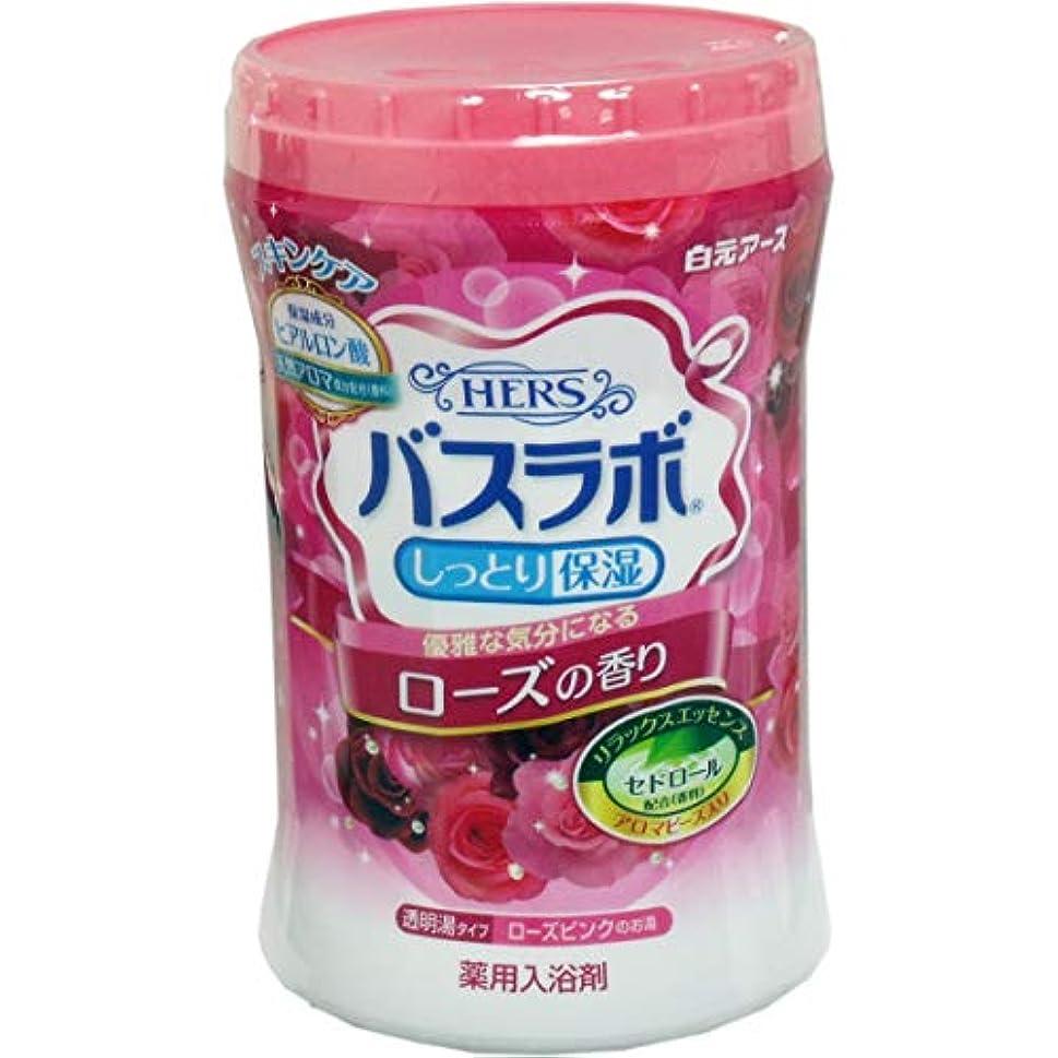 ナビゲーションイヤホンミット白元 HERSバスラボ しっとり保湿 薬用入浴剤 ローズの香り 680g 1ケース15個