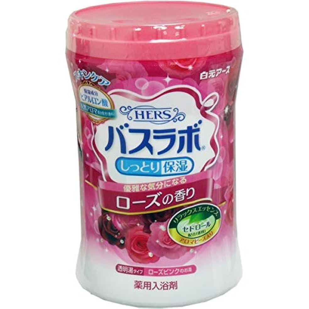 一族変数気性白元 HERSバスラボ しっとり保湿 薬用入浴剤 ローズの香り 680g 1ケース15個
