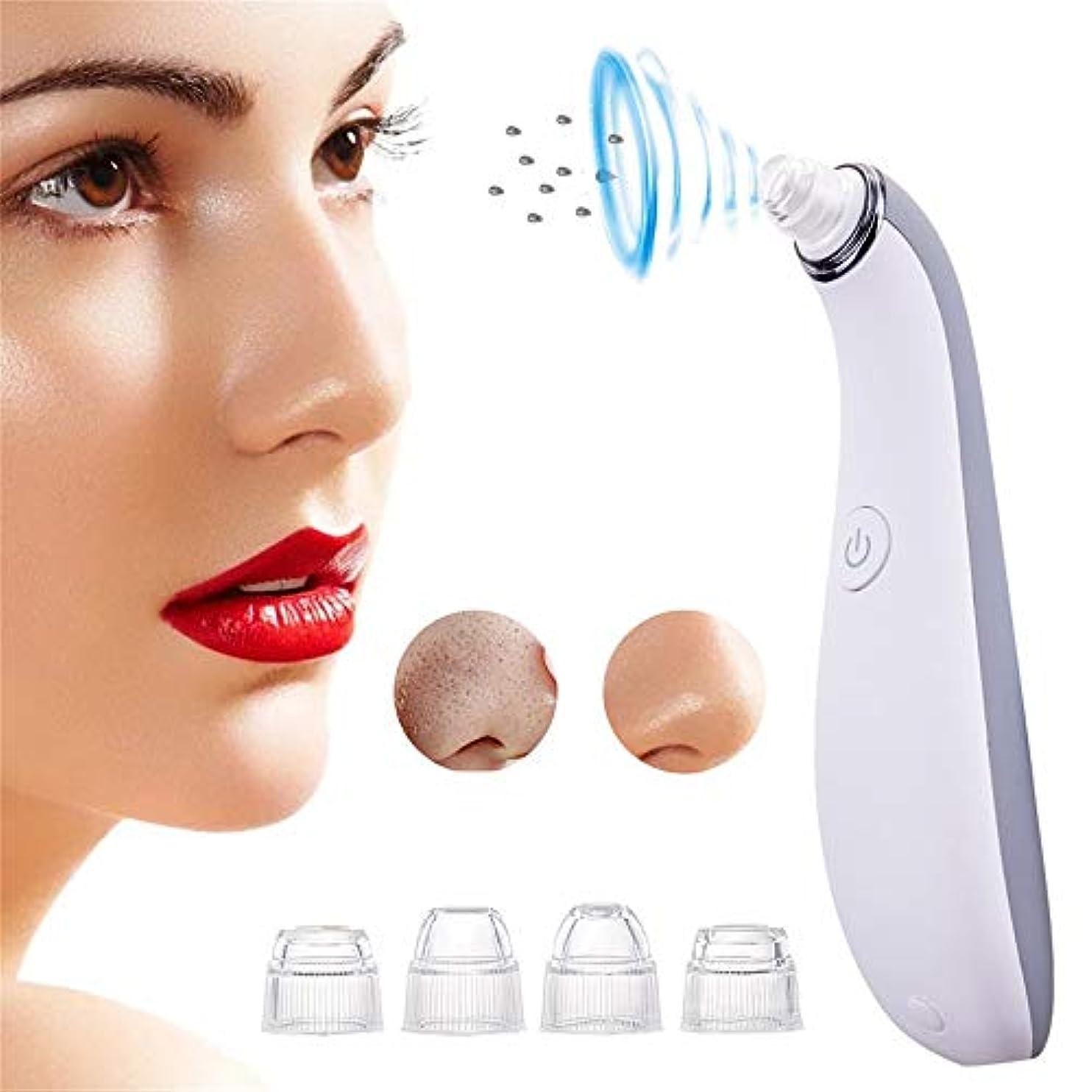 ダム医薬品まどろみのあるにきびリムーバー電気にきび掃除機強力な吸引USB 4つの多機能プローブで充電可能4つの調節可能なレベルにきびと顔の毛穴きれいな女性男性