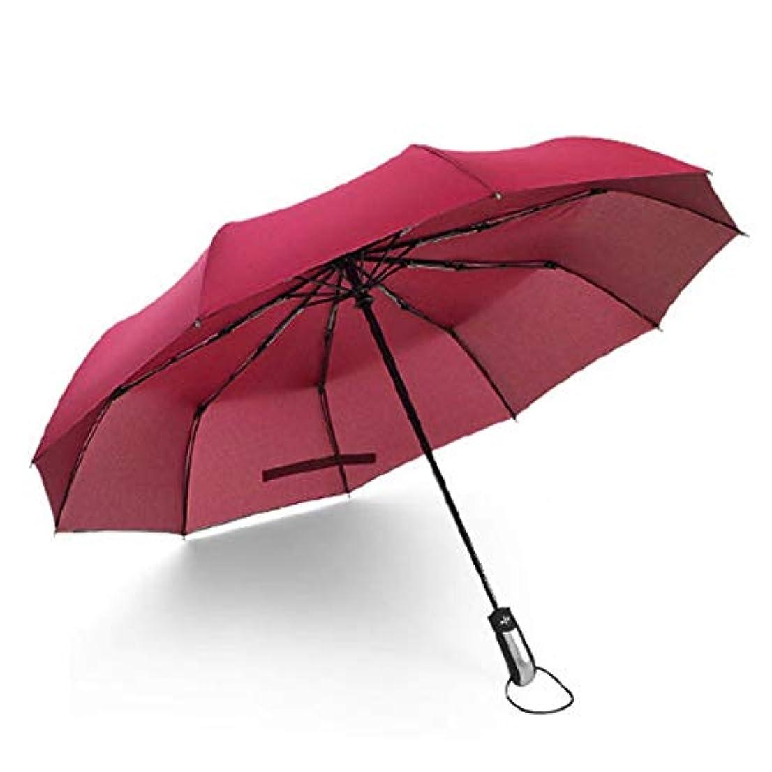 Saikogoods 全自動日 - 雨の傘 トリプルフォールディング 男性女性 強化のために10-リブ ビジネス傘 ワインレッド
