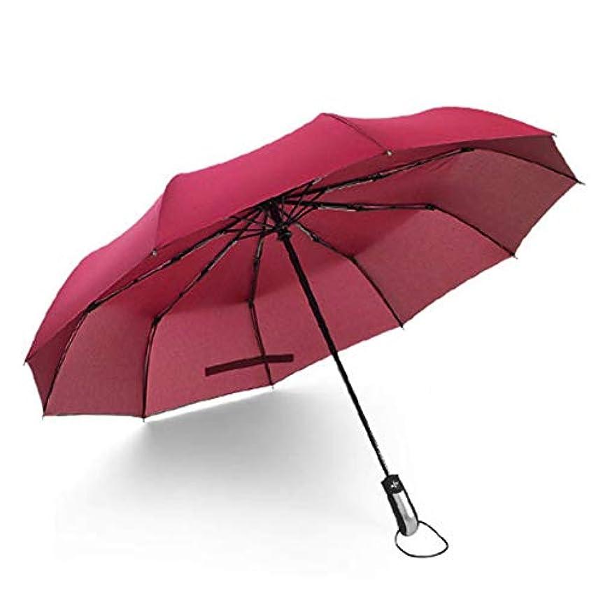 カジュアル辛い大宇宙Saikogoods 全自動日 - 雨の傘 トリプルフォールディング 男性女性 強化のために10-リブ ビジネス傘 ワインレッド