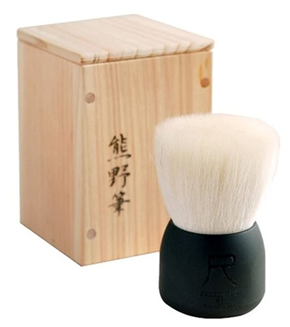 静かに汚すアマチュア尺 洗顔ブラシ(大) 黒 W003