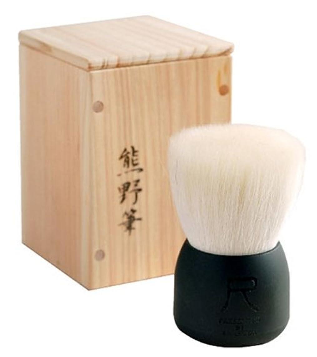 ヘッドレスミルク本質的に尺 洗顔ブラシ(大) 黒 W003