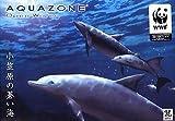 AQUAZONE Open Water 小笠原の蒼い海