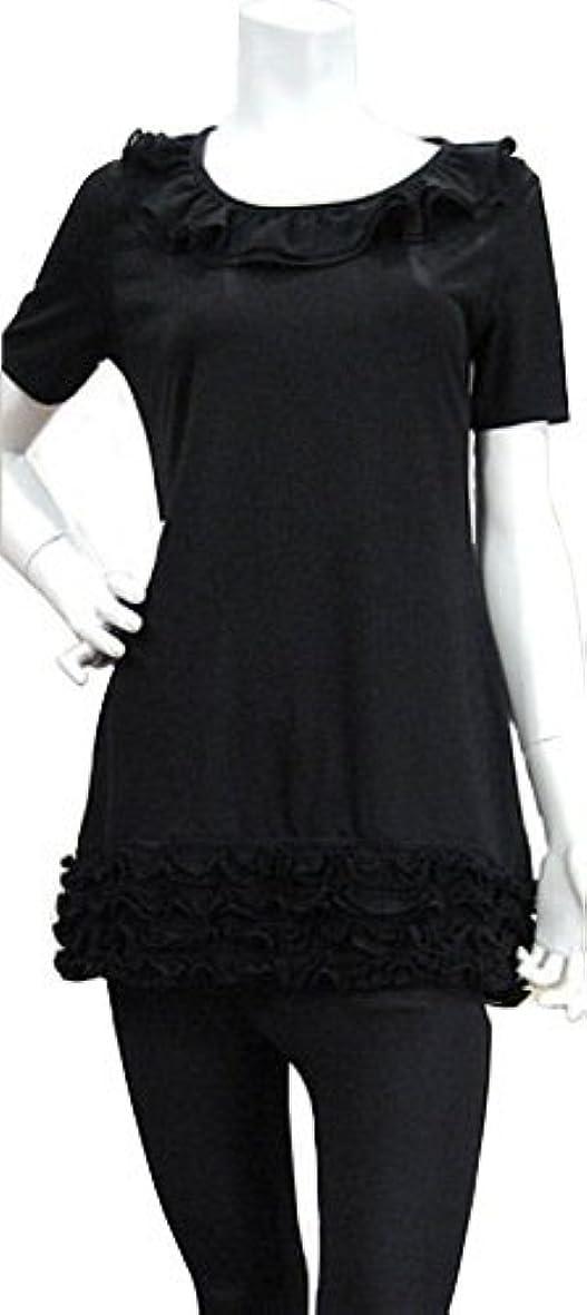 交換画家緩やかなナノミックス フリルロングTシャツ + レギンス 黒 LL