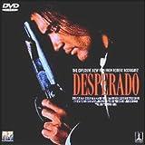 デスペラード [DVD] 画像