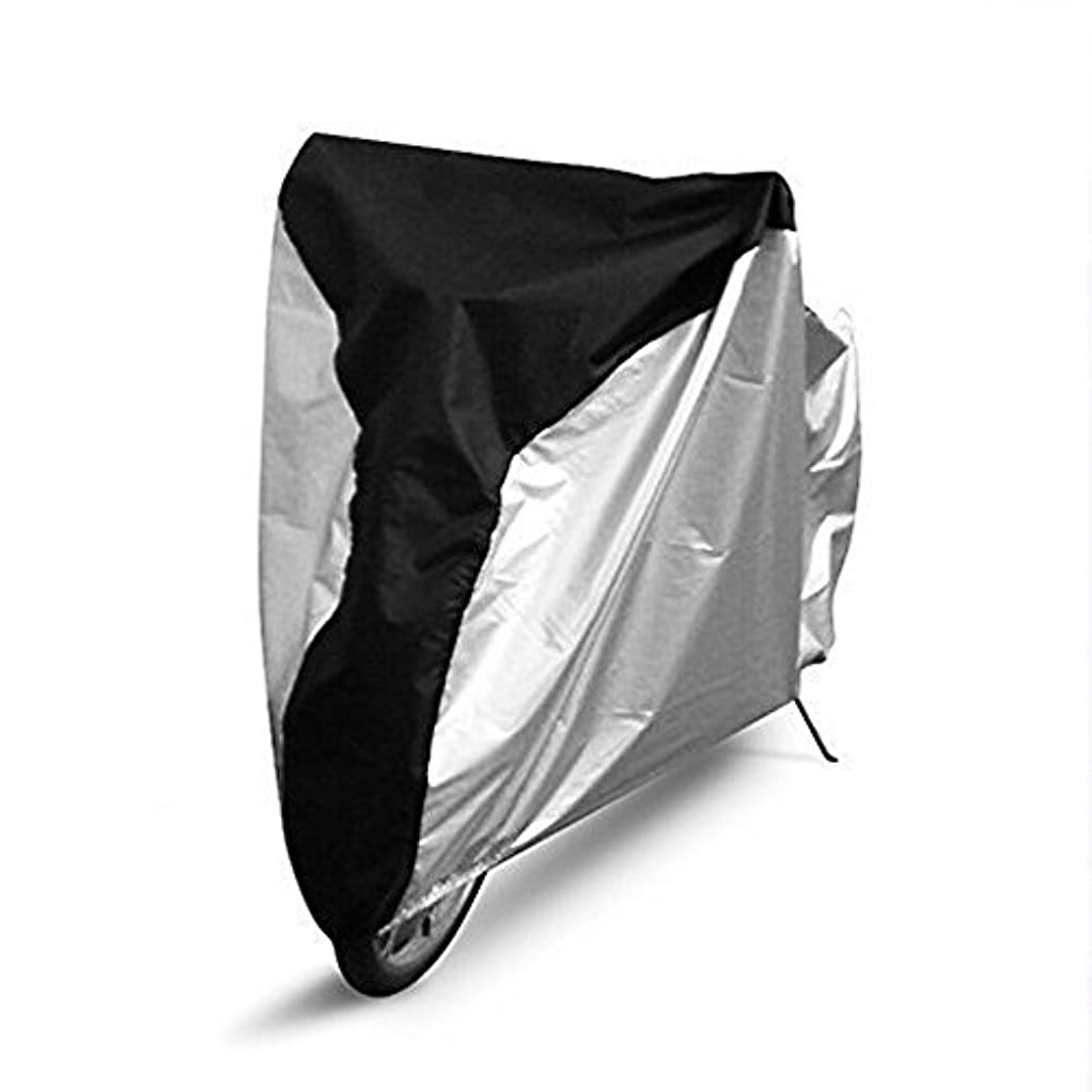花嫁以来オーバーコートBeito 自転車カバー 防水 撥水加工UVカット 風飛び防止 破れにくい190T サイクルカバー 収納袋付き 29インチまで対応