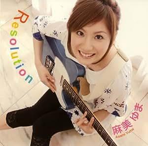Resolution(DVD付)