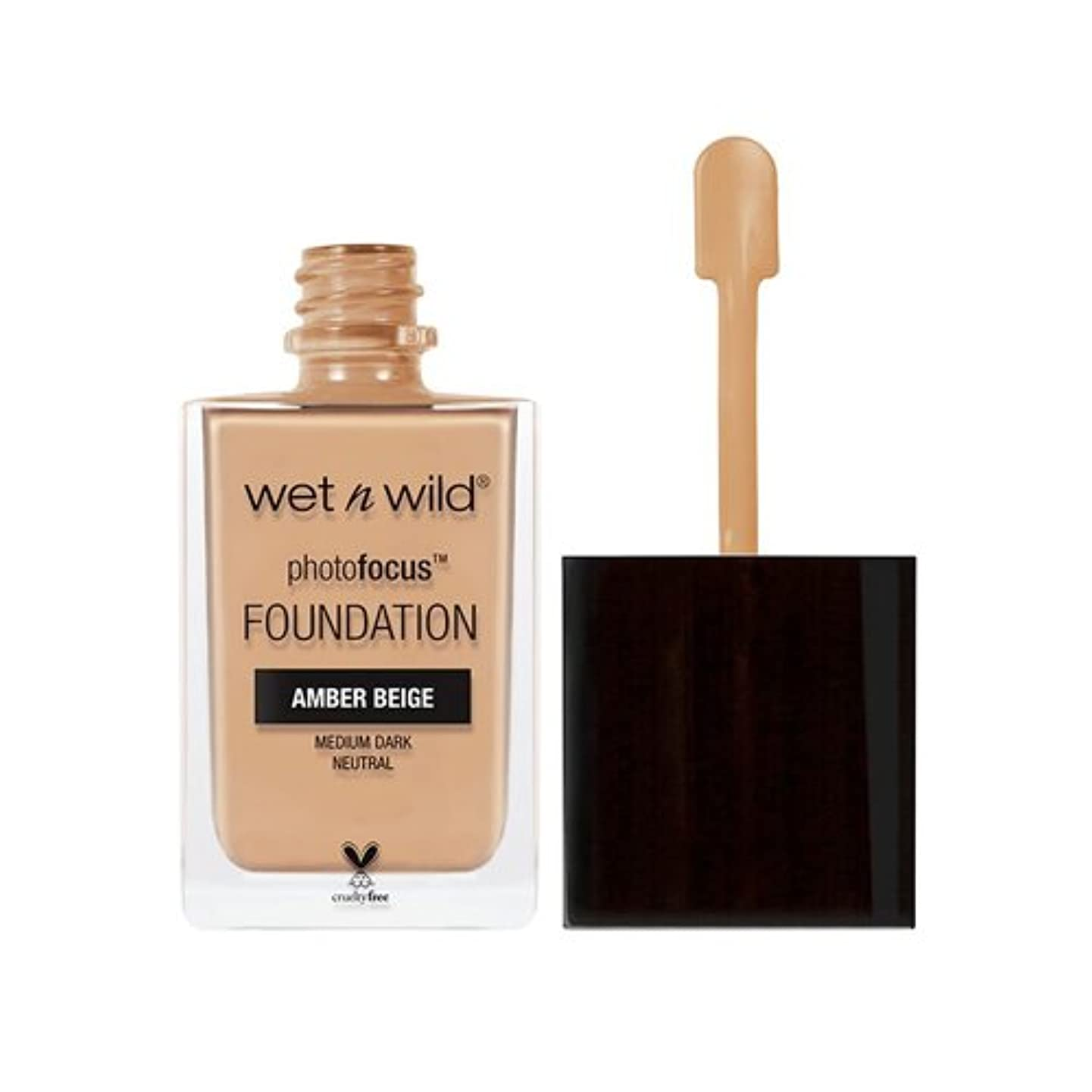留め金締め切りホバー(3 Pack) WET N WILD Photo Focus Foundation - Amber Beige (並行輸入品)