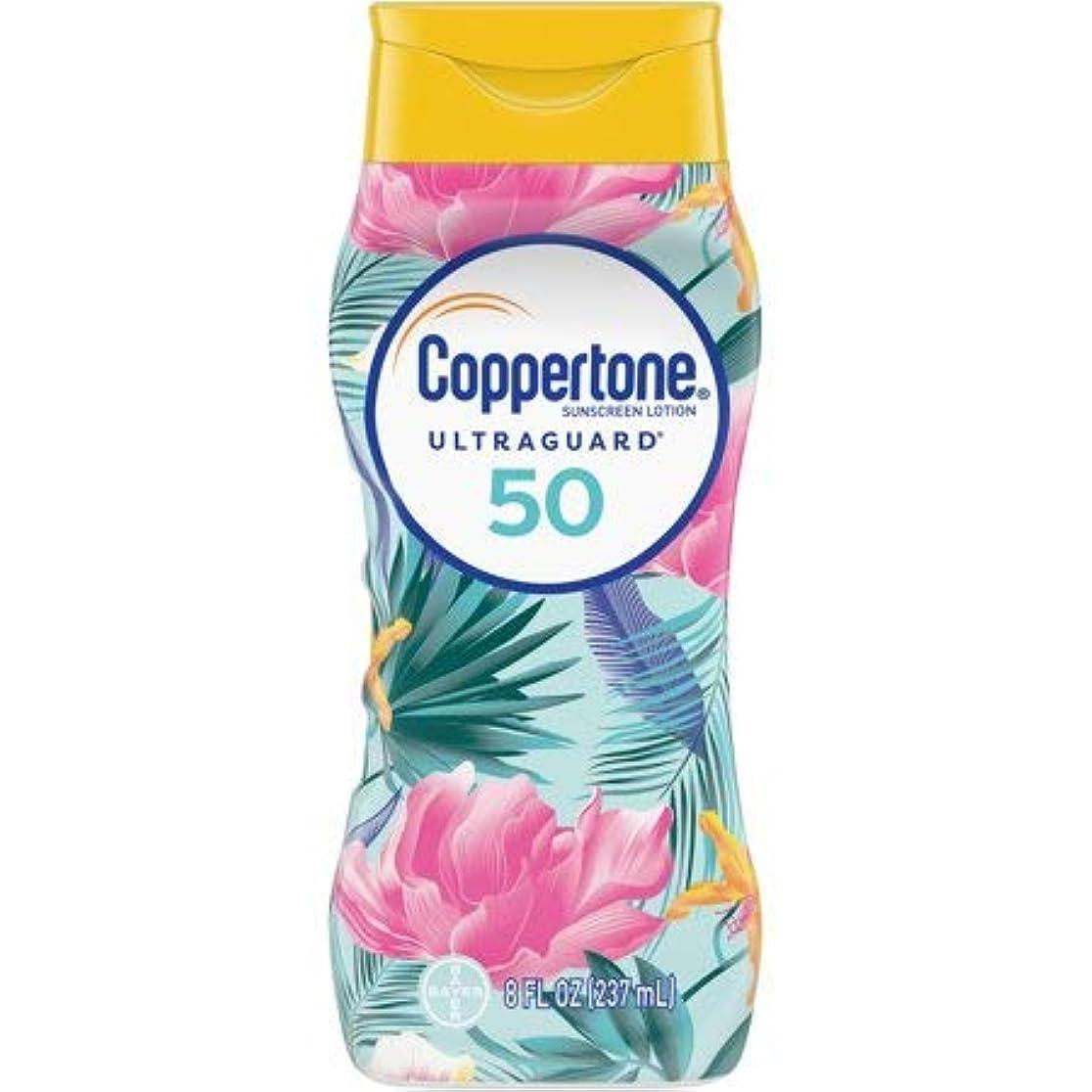 におい黒くする隠Coppertone Ultraguard日焼け止めローションSPF 50から8オンス、5パック