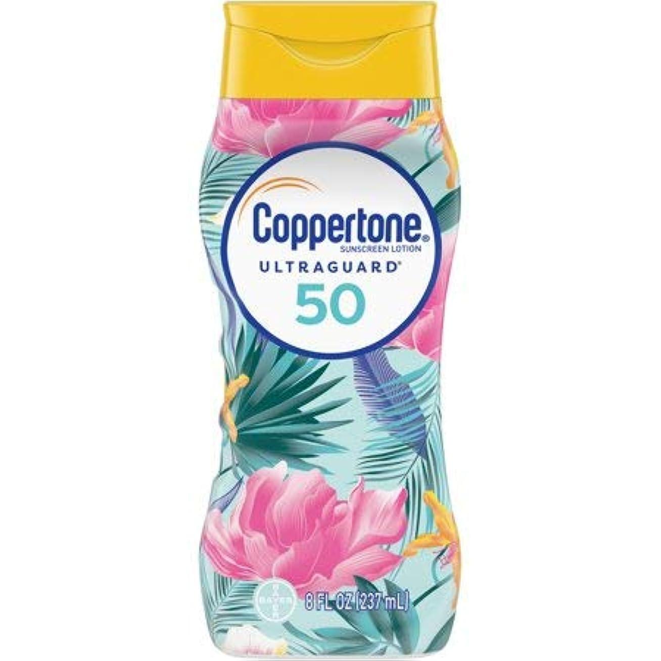 ヒール毛細血管昼食Coppertone Ultraguard日焼け止めローションSPF 50から8オンス、5パック
