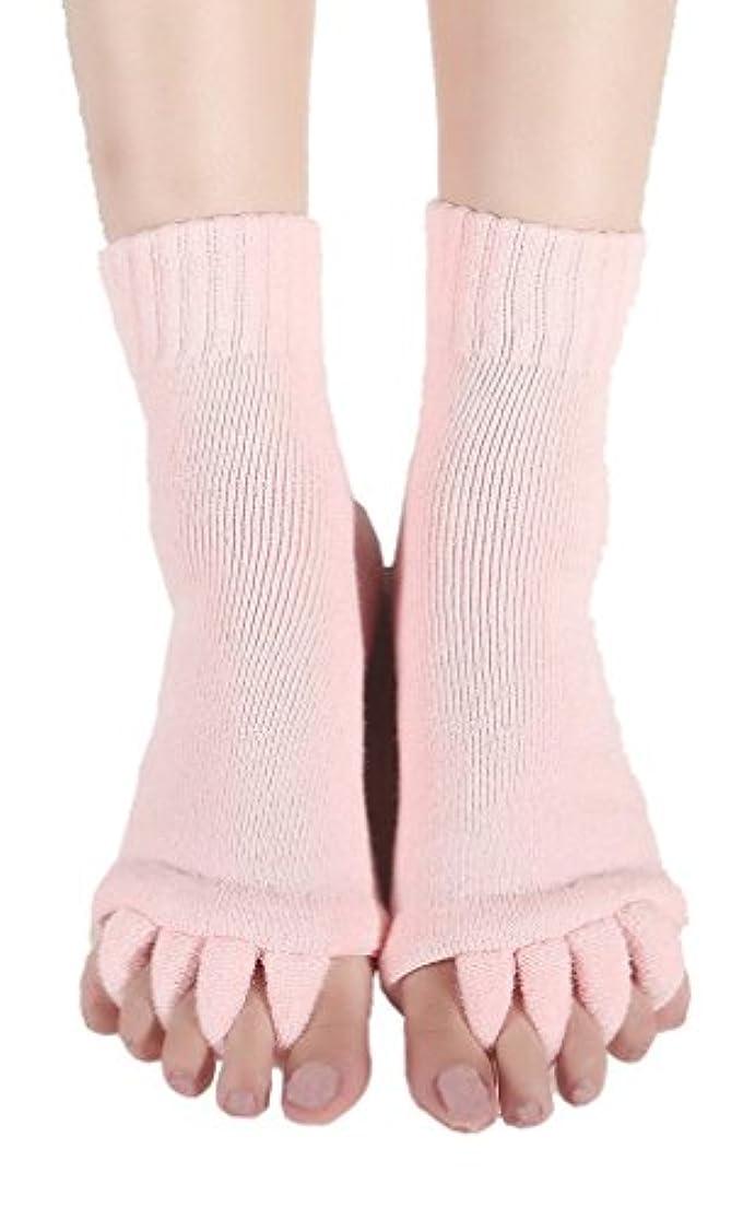 新しさパーツ肌寒い【AMARISE】スリーピングソックス 足指全開 足指ストレッチ 足指ソックス 足指のばし 男女兼用