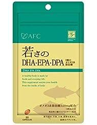 エーエフシー ハートフル 若さのDHA?EPA?DPA30粒 × 10個セット