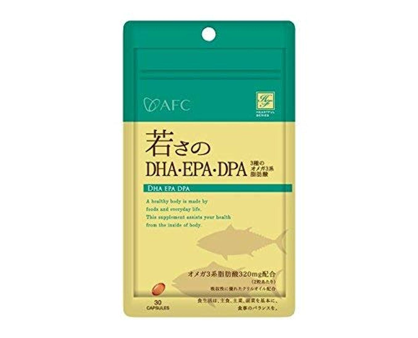 酸っぱい法的旋回エーエフシー ハートフル 若さのDHA?EPA?DPA30粒 × 4個セット